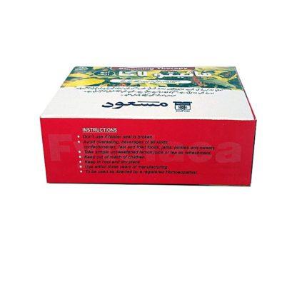 MASOOD Fytolaca Hf Slimming Therapy - 180 Tablets