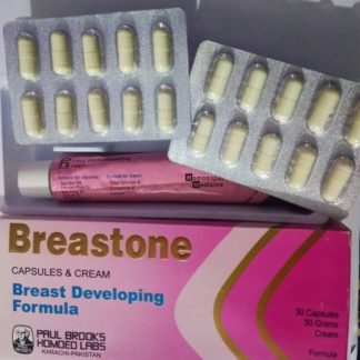 Breastone-Breast Developing Formula