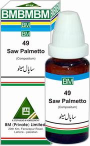 Masood's HR11 Drops For High Blood Pressure | SAMAA PHARMACY