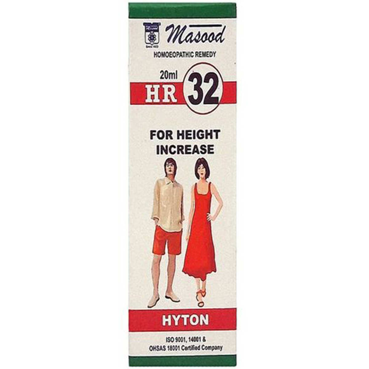 MASOOD Hr32-For Increasing The Height Naturally 20 Ml